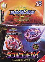 Бейблейд 2 в 1 Двойное затмение Beyblade НОВИНКА! Sun Moon God. Солнце и луна ТРАНСФОРМЕР