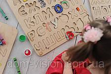 Экологически чистые развивающие деревянные азбуки (русская), фото 2