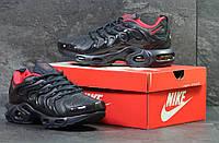 Кроссовки мужские темно синие Nike Air Vapormax Plus 5860