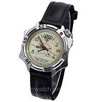 Командирские часы, фото 1
