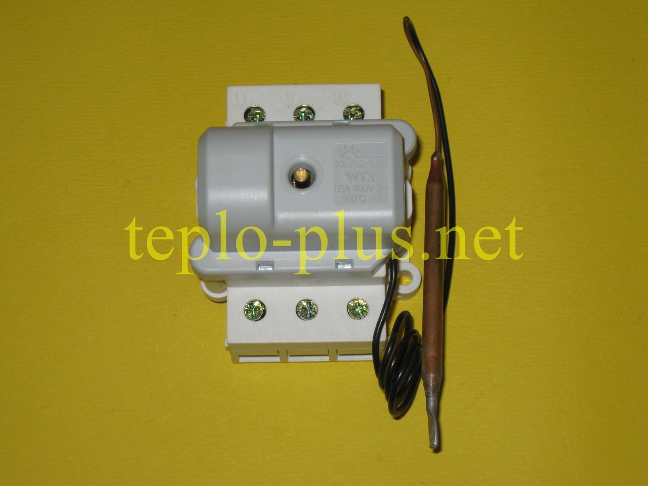 Ограничитель температуры WT-3 55 А 100 С Kospel