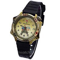 Командирские часы Генеральские, фото 1