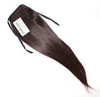 Хвосты из искусственных волос