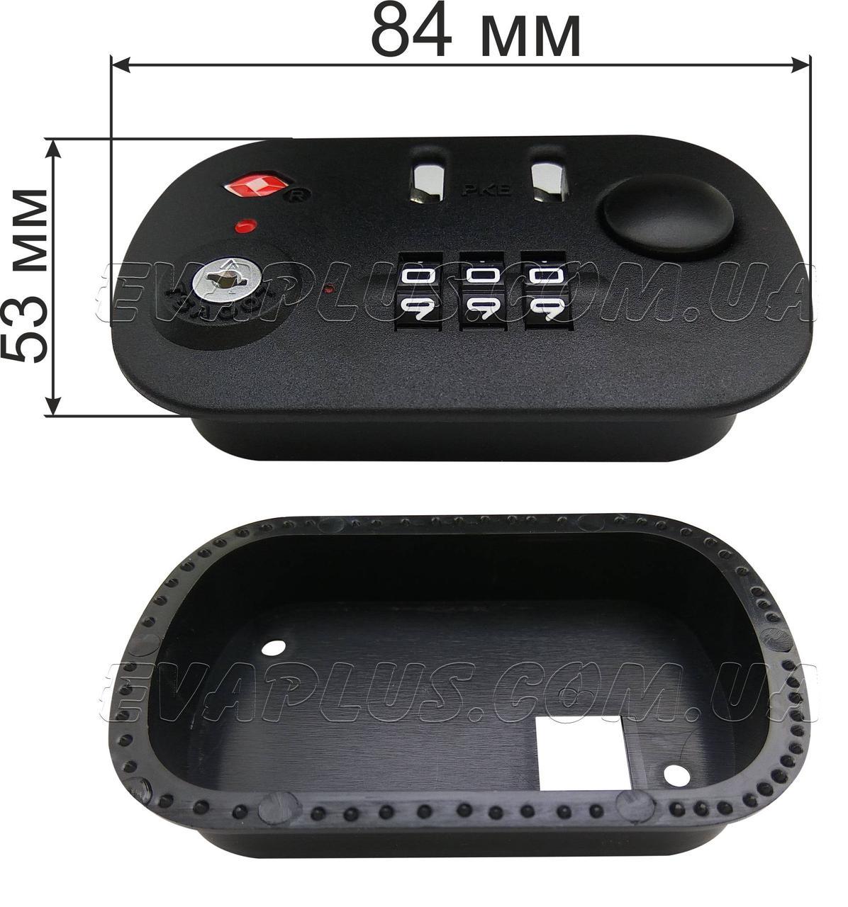 Кодовый замок для чемодана КД 16 черный (внутренний)