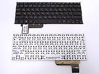 Клавиатура ASUS X201, X202, S200, S200E ( RU Black без рамки, горизонтальный Enter ). 0KNB0-1122RU00 Оригинальная клавиатура. Русская рас