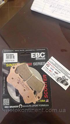Мото колодки синтетика скутерная EBC SFA388hh HONDA Forza.HONDA FJS SUZUKI Burgman, фото 2