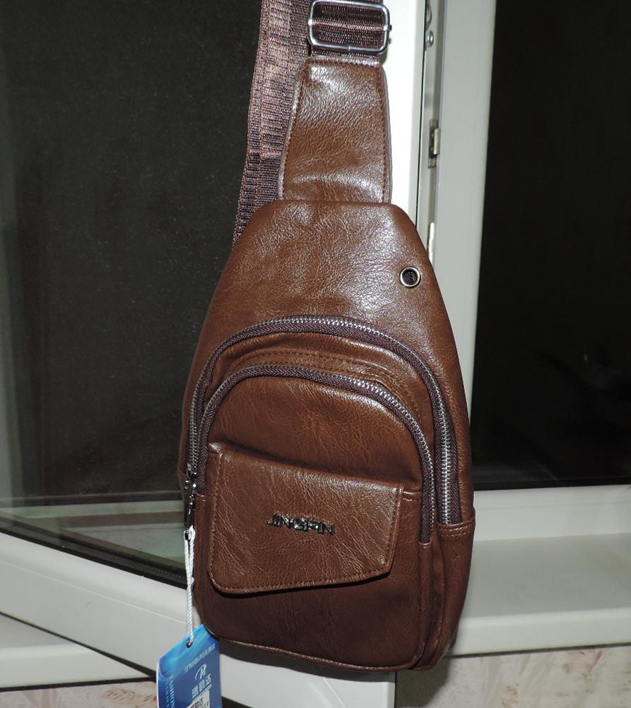4f244c2281cc Кожаная сумка бананка