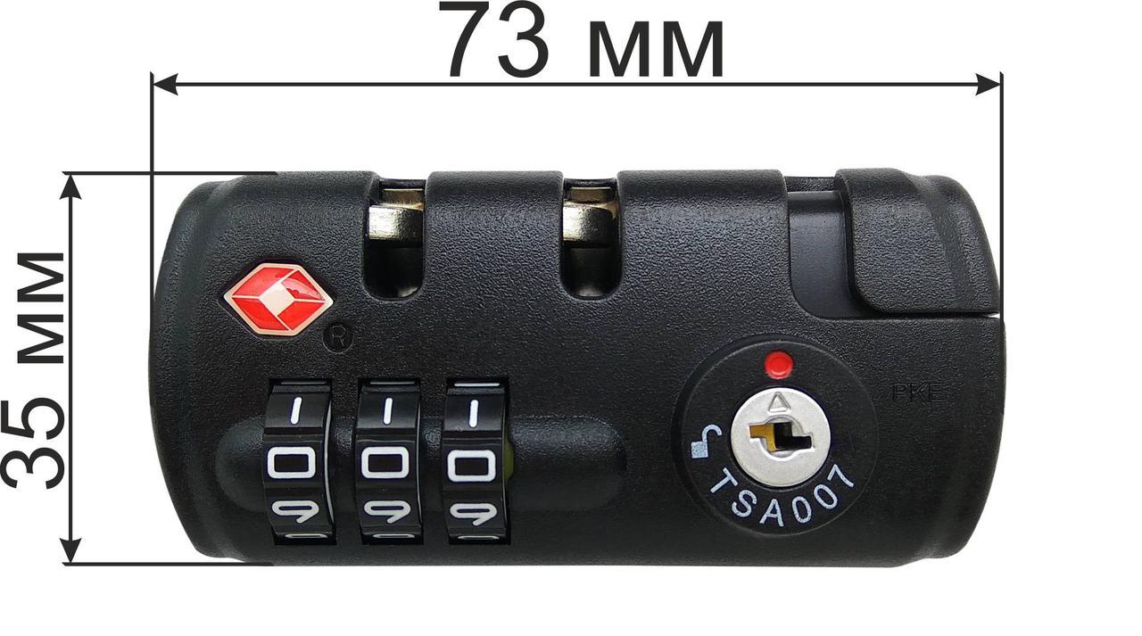Кодовый замок для чемодана КД 17 черный