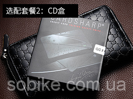 Нож кредитка, визитка, мультитул CardSharp / Sinclair В ПОДАРОЧНОМ КОНВЕРТЕ