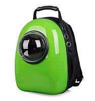 Рюкзак с иллюминатором CosmoPet переноска для кошек и небольших собак 32х42х29 см. Зелёный