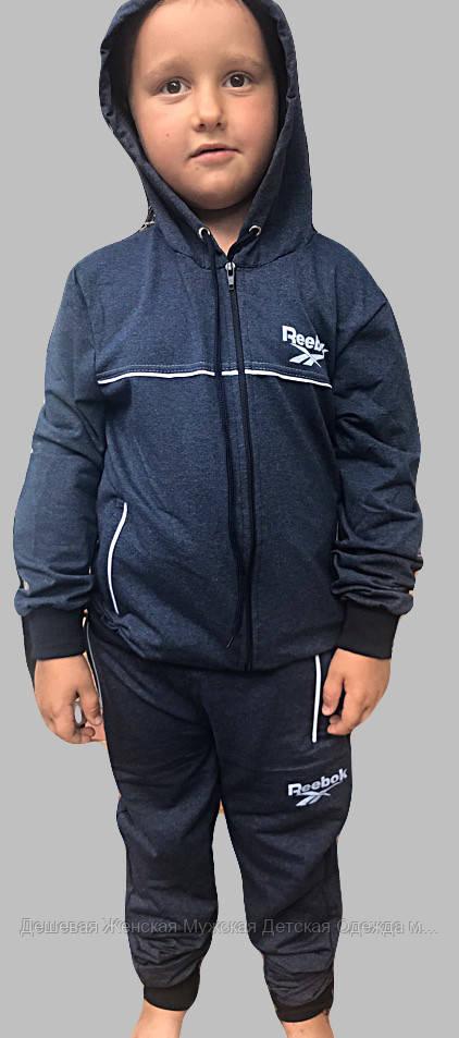 Купить спортивный костюм юниор 11-16лет