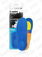 Инновационные стельки для спортивной обуви, обуви для трекинга, кроссовок Sneakers Roadway 010052