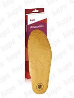 Ортопедические стельки для чувствительных стоп Kaps Anatomix 30104