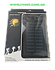 Зарядное устройство Power bank Solar - DLS16 - 54000 mah