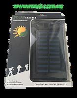 Зарядное устройство Power bank Solar - DLS16 - 54000 mah, фото 1