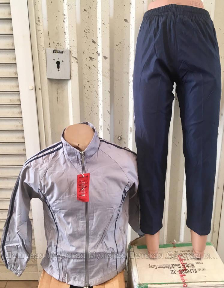 Купить спортивный костюм юниор недорого 128-134-146-152