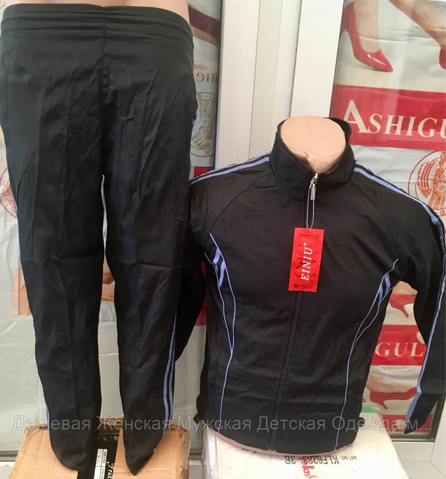 Спортивный костюм юниор оптомт 134см-164см