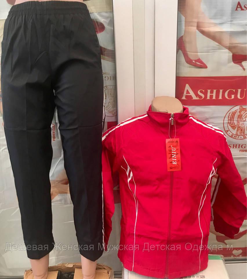 Спортивный костюм юниор осень128-140-146-152-158см