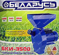 Кормоизмельчитель Беларусь БКИ-3500 (3.5 Квт, Белоруссия)