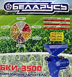 Кормоизмельчитель Беларусь БКИ-3500 (3.5 Квт, Белоруссия), фото 8