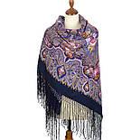Миндаль 1369-13, павлопосадский платок (шаль) из уплотненной шерсти с шелковой вязанной бахромой, фото 2