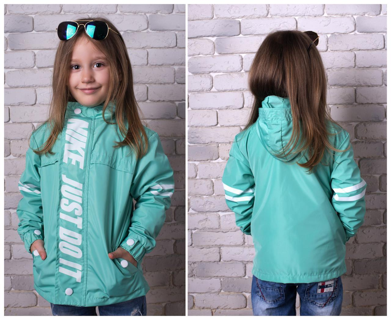 Детская стильная ветровка NIKE с капюшоном,ткань - плотная плащевка АЛЯСКА,не пропускает ветер.девочка-мальчик