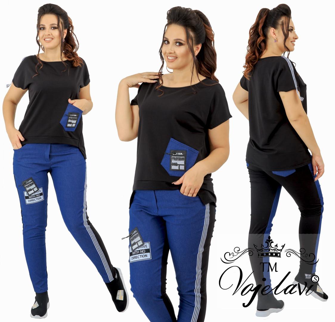 Женский  костюм больших размеров 48+ из комбинированной ткани джинс+двухнить, с декором /3 цвета  арт 6348-92