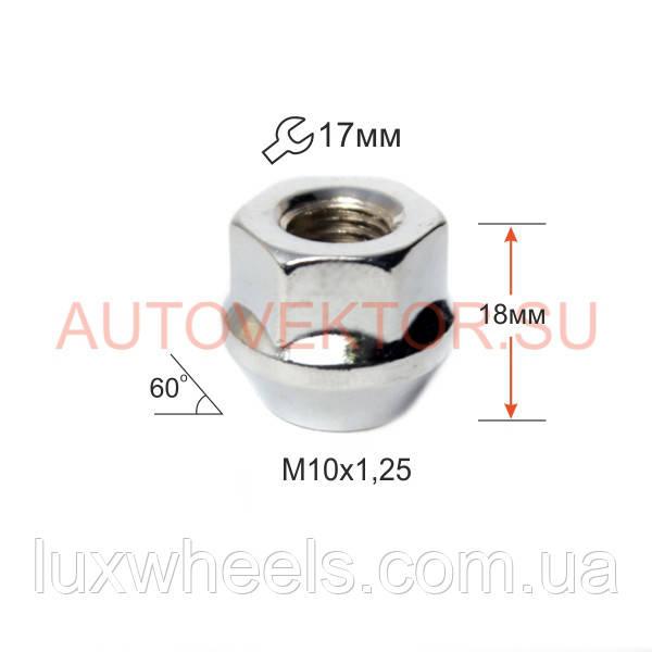 Гайка  M10X1,25