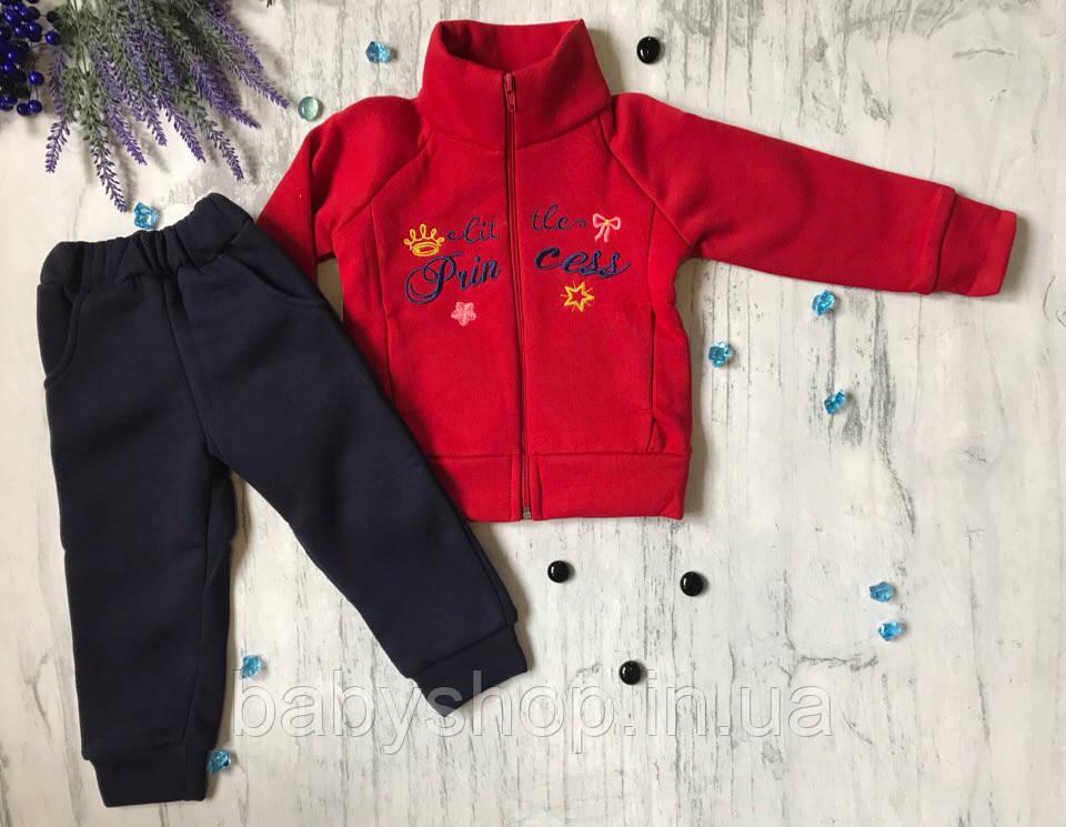 Теплый спортивный костюм для девочки трехнить 1-24. Размер 26 (86см), 28 (92см), 30(104см), 32(116см))