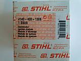 Запалювання штиль fs 55, fs 85,fs 38 оригінал, фото 4