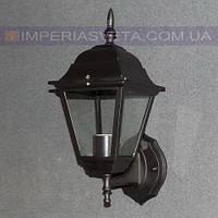 Уличный светильник бра, герметичный IMPERIA одноламповая LUX-550503