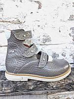 Детские кожаные ортопедические туфли для девочек VIKRAM.ORTO с 20р по 36р