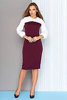 Платье Юнона, фото 1