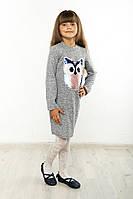 Платье детское Софи сова №1 серый, фото 1