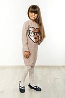Платье детское Софи сердце пудра