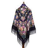 Цветочные бусы 1797-15, павлопосадский платок шерстяной  с шелковой бахромой, фото 3
