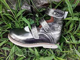 Ортопедические туфли для девочек ГЛАЗ ДРАКОНА, стальные