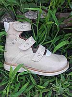 Детские кожаные ортопедические туфли VIKRAM.ORTO с 20р по 36р