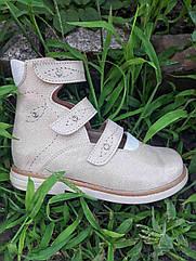 Детские кожаные ортопедические туфли ГЛАЗ ДРАКОНА, нежно-розовые с перламутром