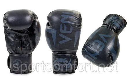 Перчатки для бокса (натуральная кожа) Venum neo 10 oz черные