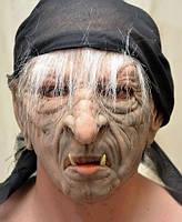 "Маска ""Баба Яга""- маска на праздник, маска на Хэллоуин!"