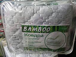 Зимнее бамбуковое одеяло евро размер микрофибра, фото 3