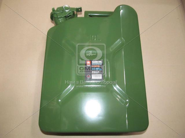 Канистра металлическая 10 литров (пр-во ДК)