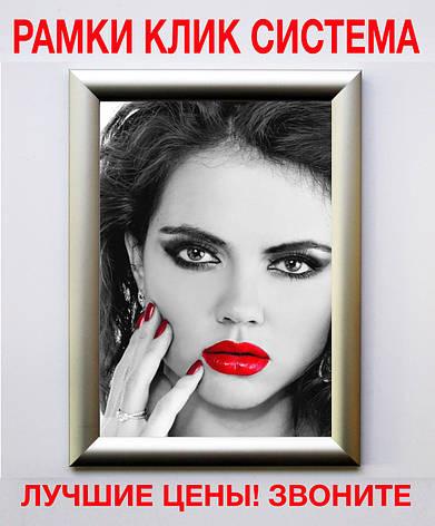 Клик рамка для плаката из алюминия формат А4  25 проф. серебристого цвета, фото 2
