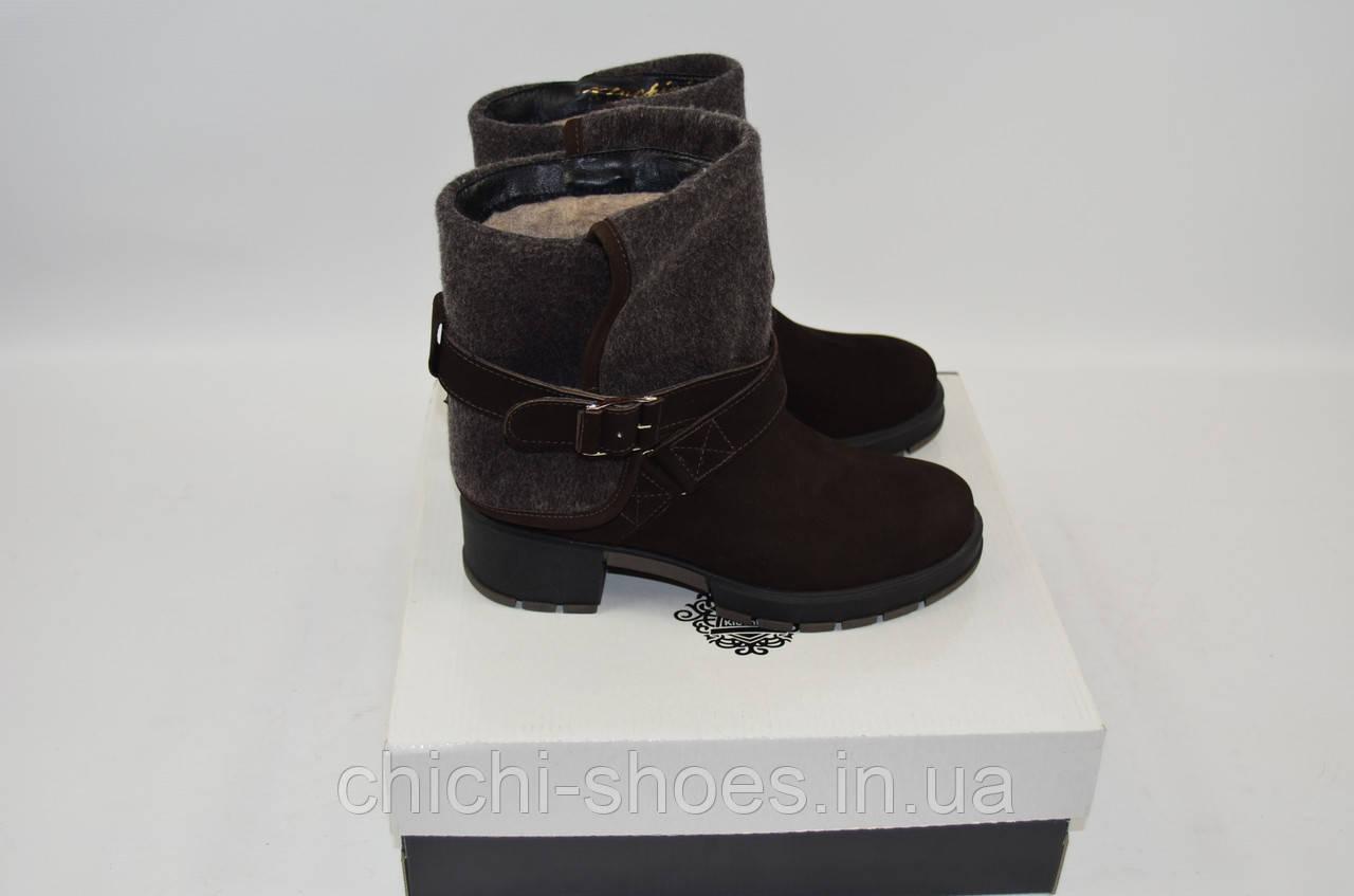 Женские ботинки зима коричневые нубук сукно с пряжкой Kluchini 3733-0240 3f579c585a15b