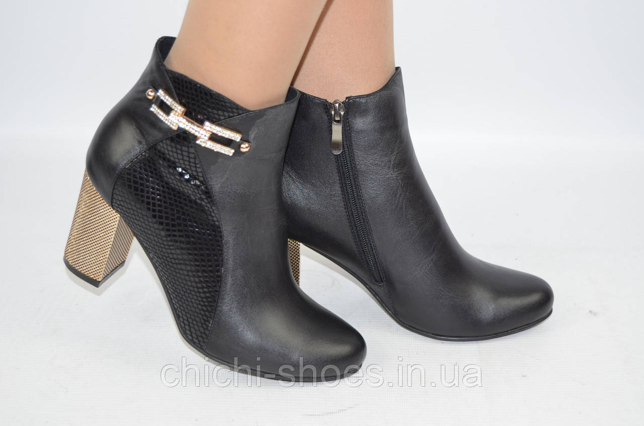 Ботильоны женские Alamo 7-150 чёрные кожа каблук