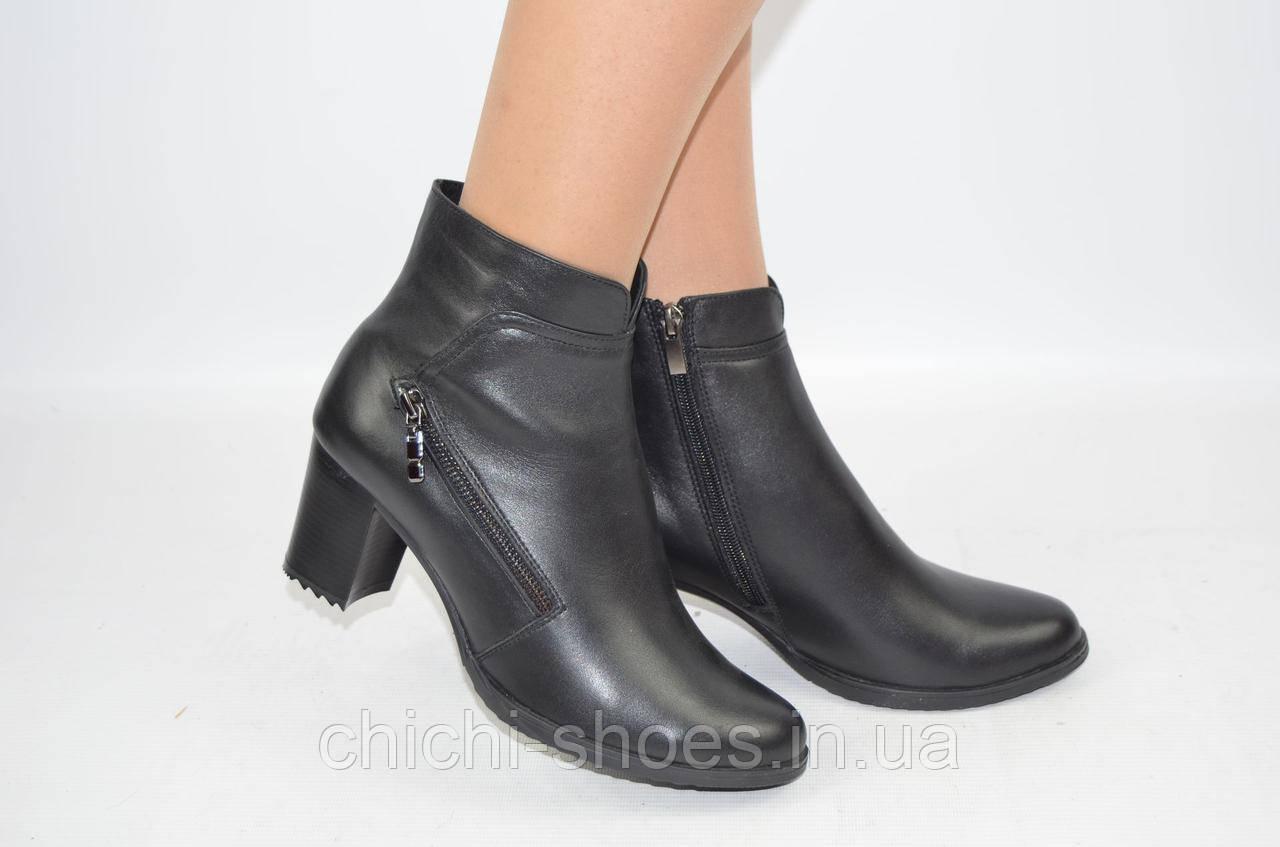 Ботильоны женские Leex 197 чёрные кожа каблук