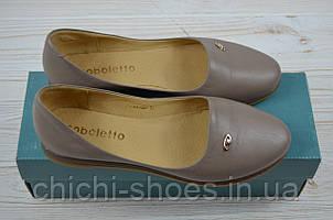 Балетки женские кожа бежевый Arcoboletto 3-0204-4