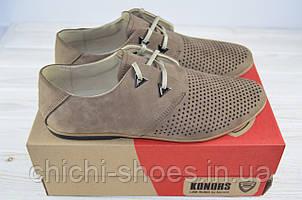 Туфли мужские Konors 650-1-3-01 бежевые нубук на шнурках