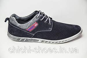 Туфли мужские Affinity 1711-320 чёрные нубук на шнурках